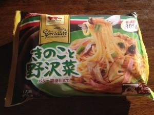 きのこと野菜菜のパスタ 調理前