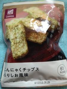こんにゃくチップス(のり塩風味)