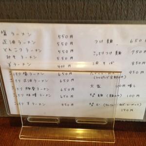 ヌタイ商店注文表