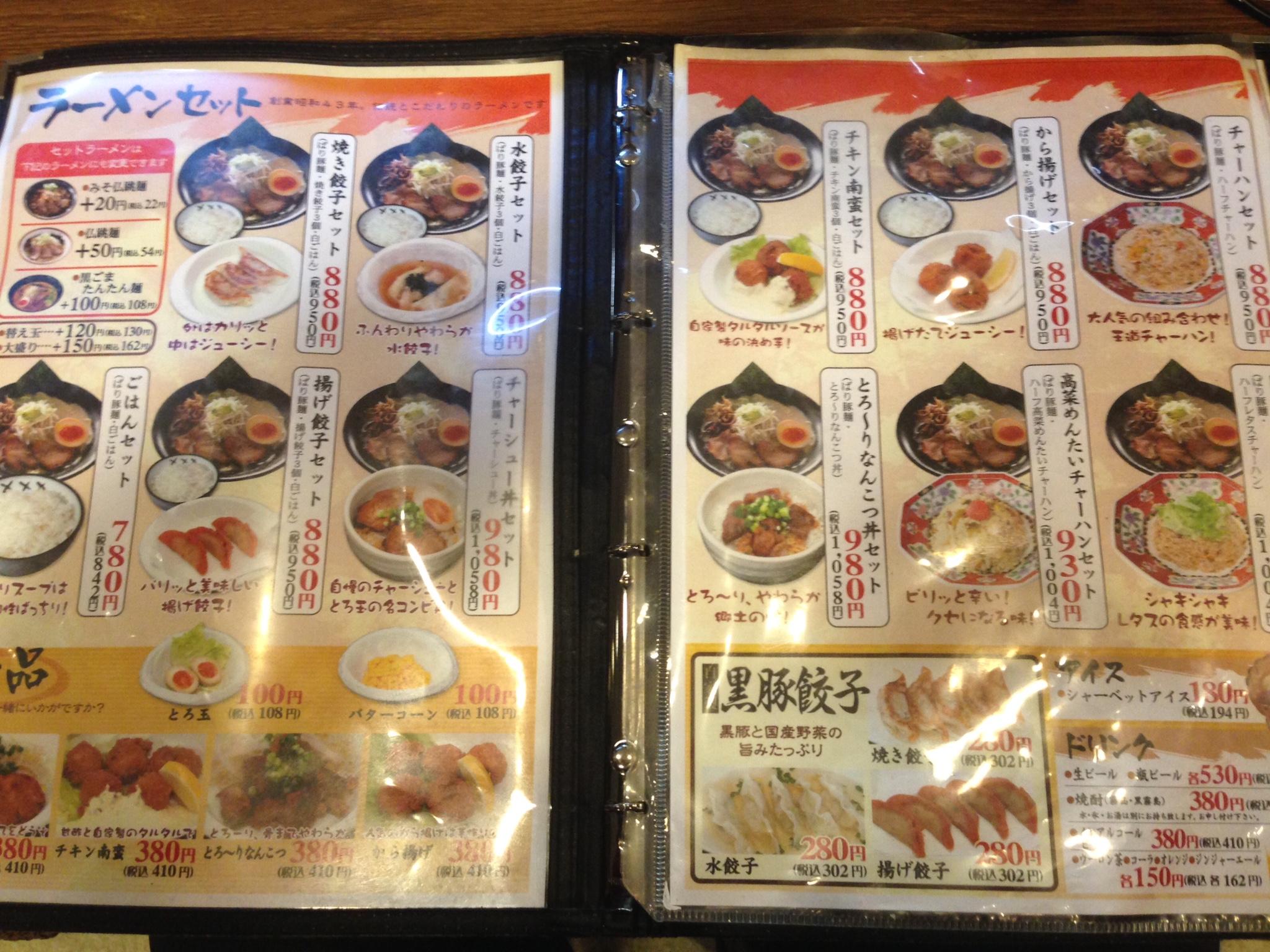 黒豚ラーメン『仏跳麺』都城店メニュー