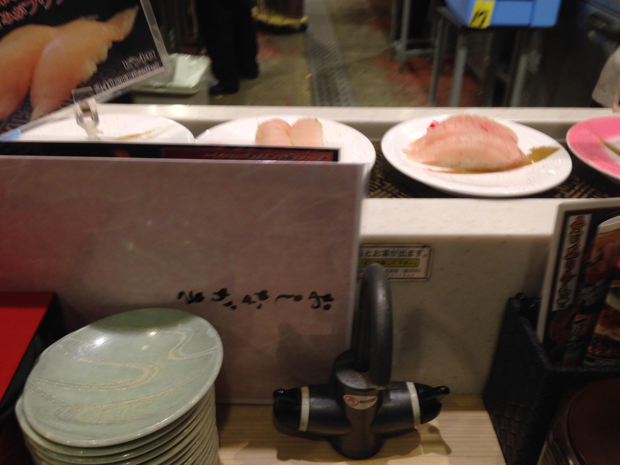 寿司虎 内館