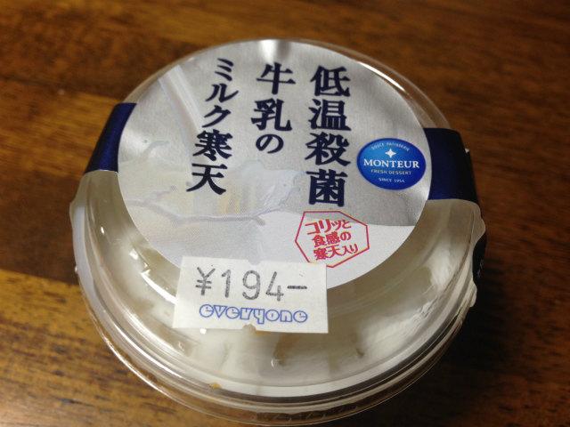 低温殺菌牛乳のミルク寒天