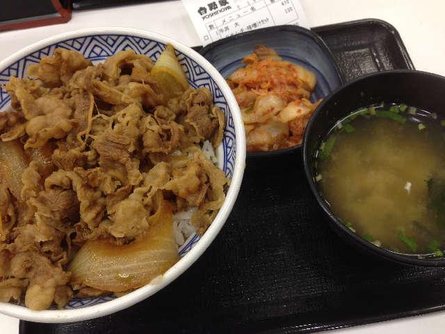 吉野家10号線延岡店の牛丼