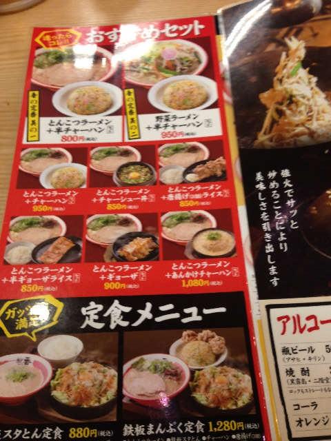 麺堂 香 高城店のメニュー