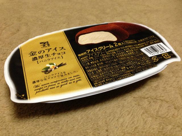 7G金のアイス濃厚生チョコバニラ