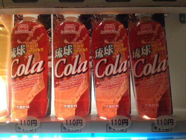 琉球コーラ
