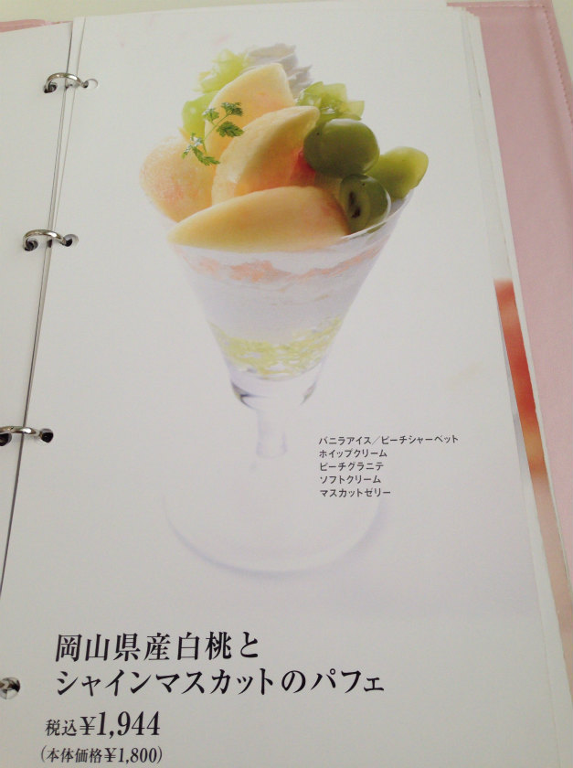 岡山県産白桃とシャインマスカットのパフェ