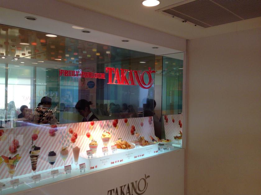 タカノフルーツパーラー池袋東武店