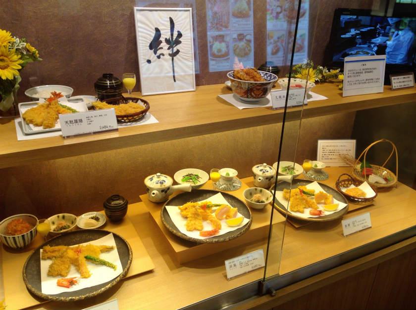 天ぷら新宿つな八 池袋店のメニュー
