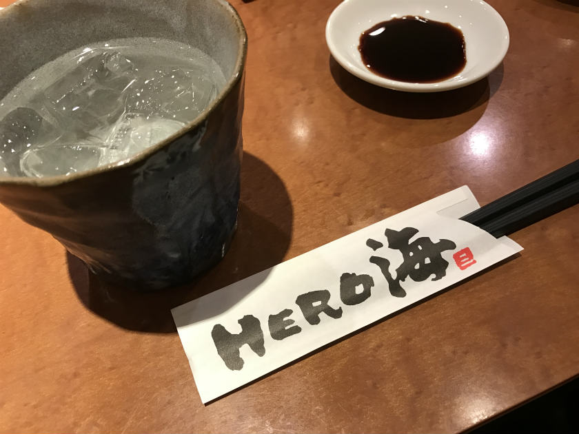 HERO海 熊本駅店 島美人