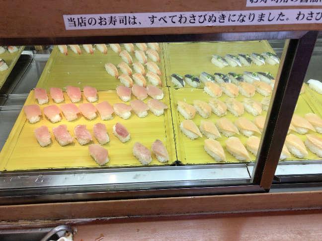 すたみな太郎のお寿司