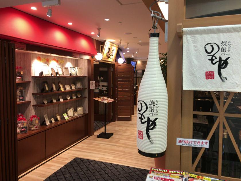 恵屋プラスピザ 宮崎駅店