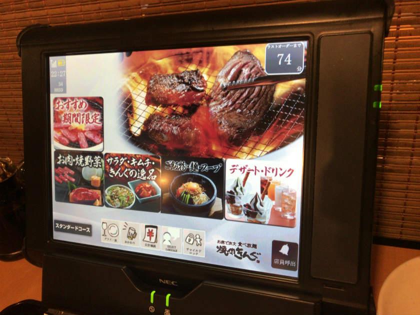 焼き肉キングの注文機器