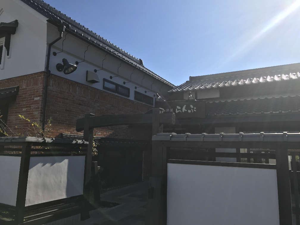 珈琲屋らんぷ小牧店