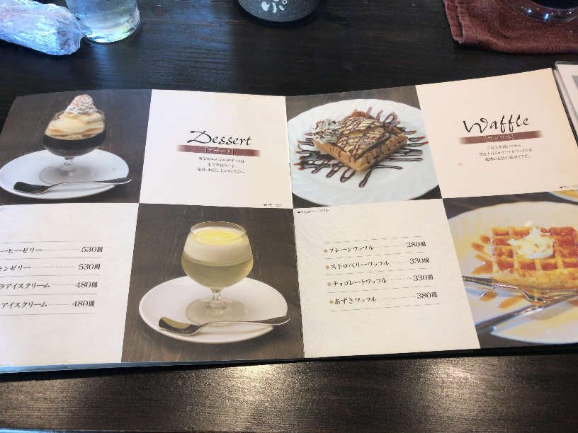 珈琲屋らんぷ小牧店メニュー