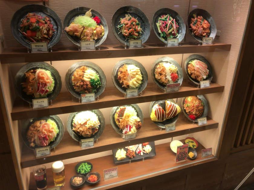 桃太郎 ルクア大阪店の食品サンプル