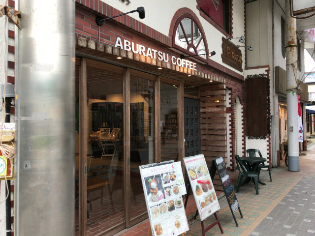 アブラツコーヒーカフェ