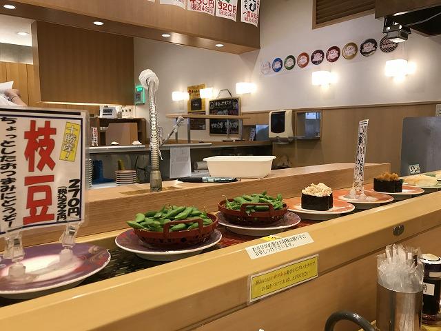 トリトン札幌豊平店内観