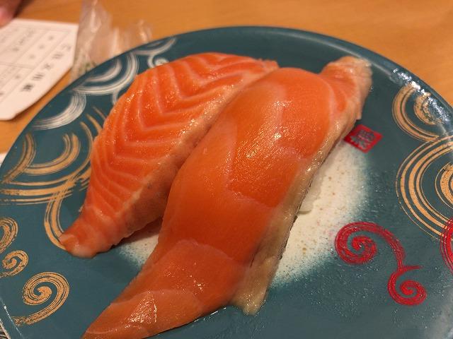 トリトン札幌豊平店のサーモン