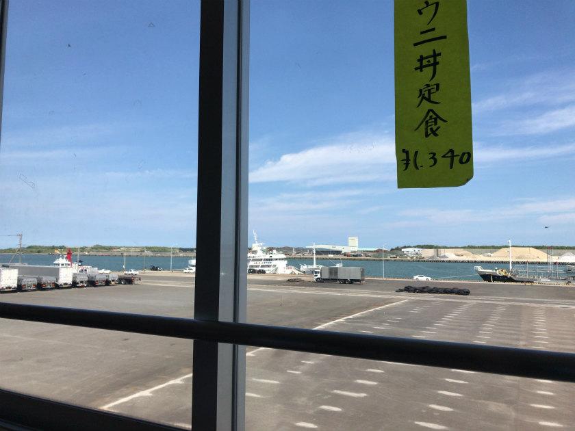 窓からは港が見える
