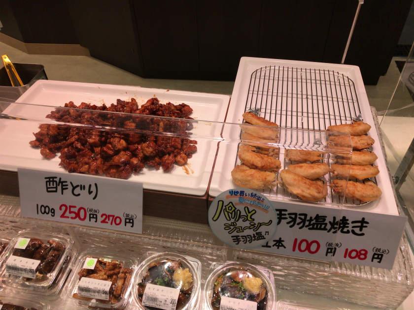 唐十のお惣菜