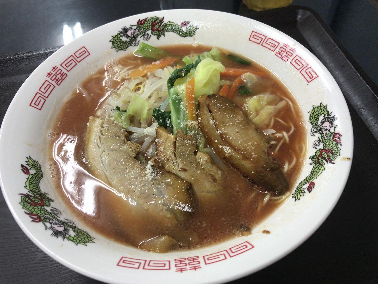 ○○商店(柳丸店)野菜トマトラーメン