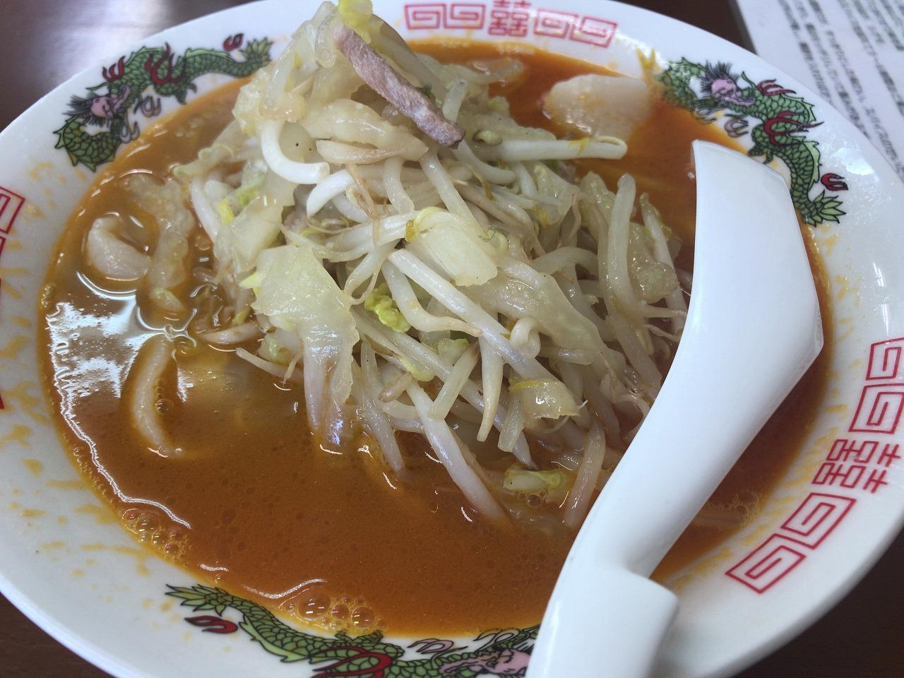 宮崎和平飯店フイ麺