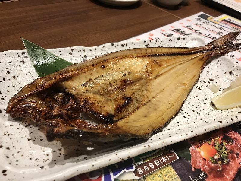 遠藤水産(千歳千代田町店)のホッケ